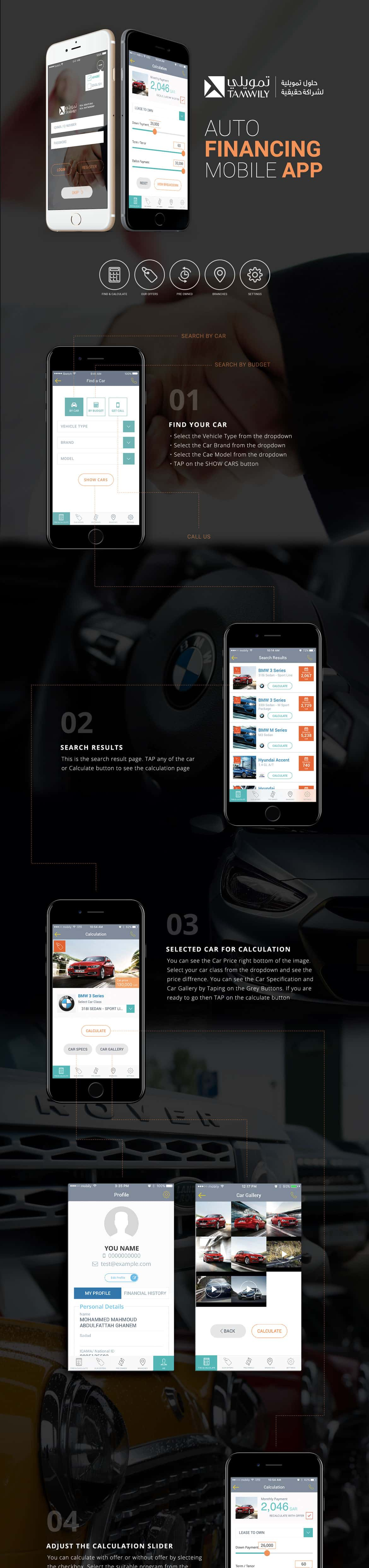 Tamwily-Mobile-App-1