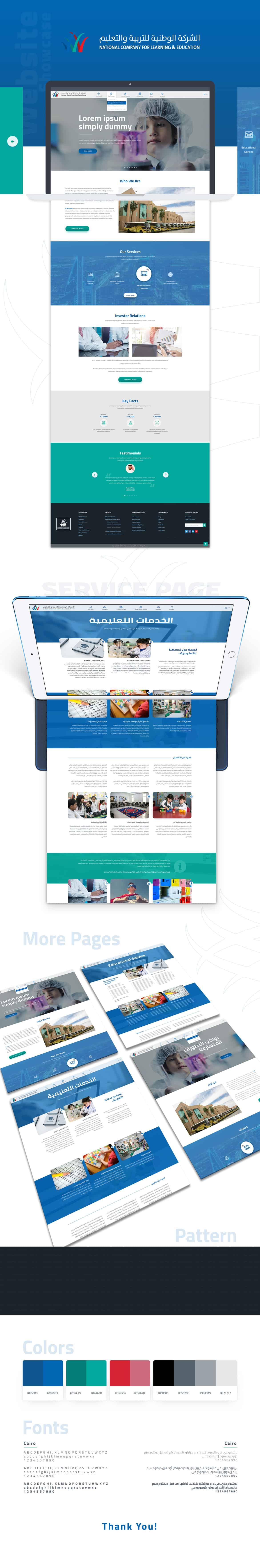 NCLE-Website