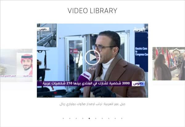 فيديو خاص بشركة جبل عمر للتطوير
