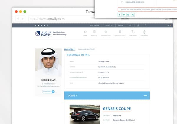 tamwily-profile