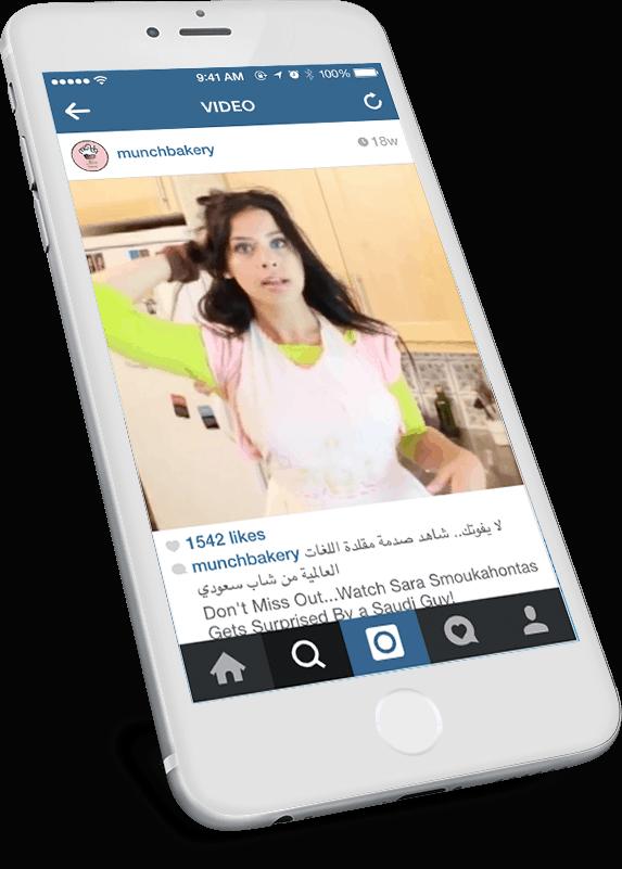 Video Header Image